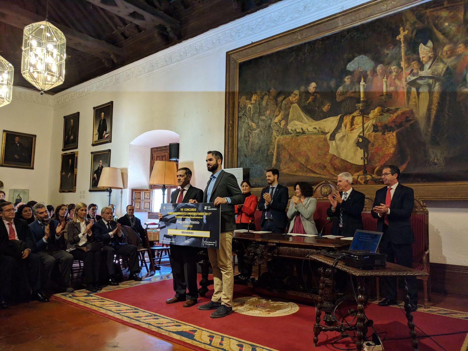 Premios Universidad de Granada